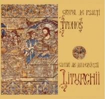 Coperta Cantari ale Dumnezeiestii Liturghii-1-800x500