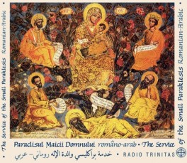 paraclisul-maicii-domnului-romano-arab-800x500